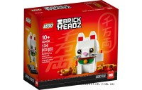 Discounted Lego Lucky Cat