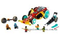 Genuine Lego Monkie Kid's Cloud Roadster
