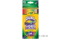 Clearance Crayola 12 Dual Sided Pencils