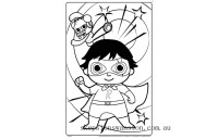 Discounted Ryan's World Giant Colouring Pages