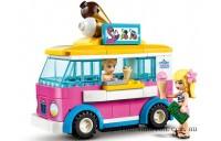 Genuine Lego Summer Fun Water Park