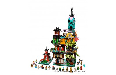 Discounted Lego NINJAGO® City Gardens